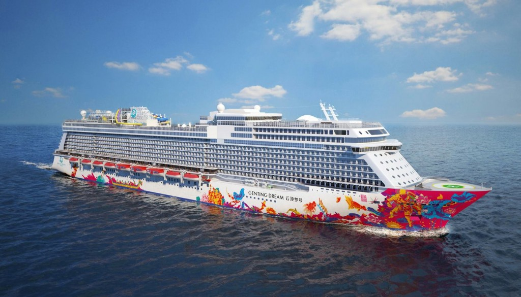 genting dream art1