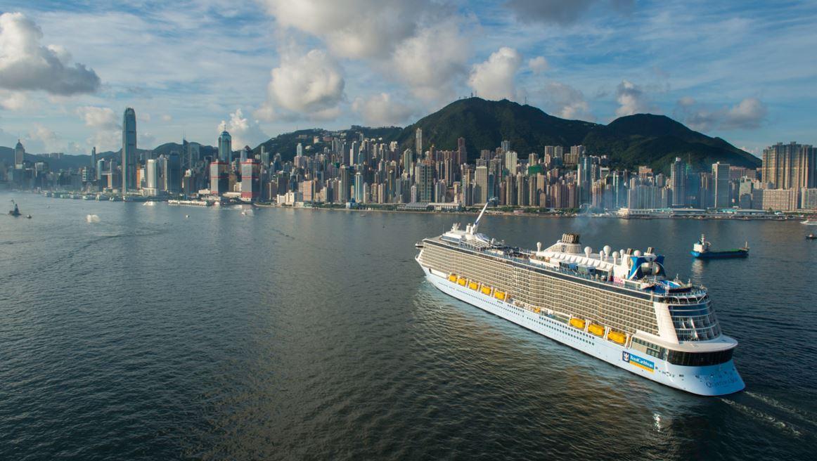 qunatum hongkong