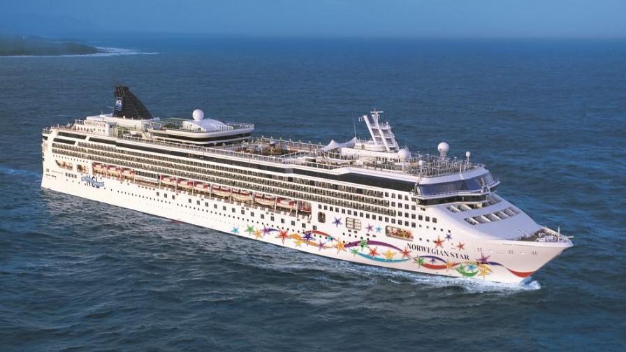 2018 Cruise Ship Schedule Fitbudha Com